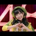 AKB48「恋(こい)するフォーチュンクッキー」が発車(はっしゃ)メロディーに。東京(とうきょう)メトロ秋葉原駅(あきはばらえき)。