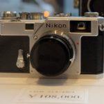 Nikonの隠(かく)れた名機(めいき)「Nikonようかん」通販終了(つうはんしゅうりょう)へ