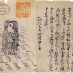 「MANGA Day to Day」人気(にんき)漫画家(まんがか)が描(えが)くCOVID-19の日々(ひび)、Twitterにて毎日(まいにち)連載中(れんさいちゅう)